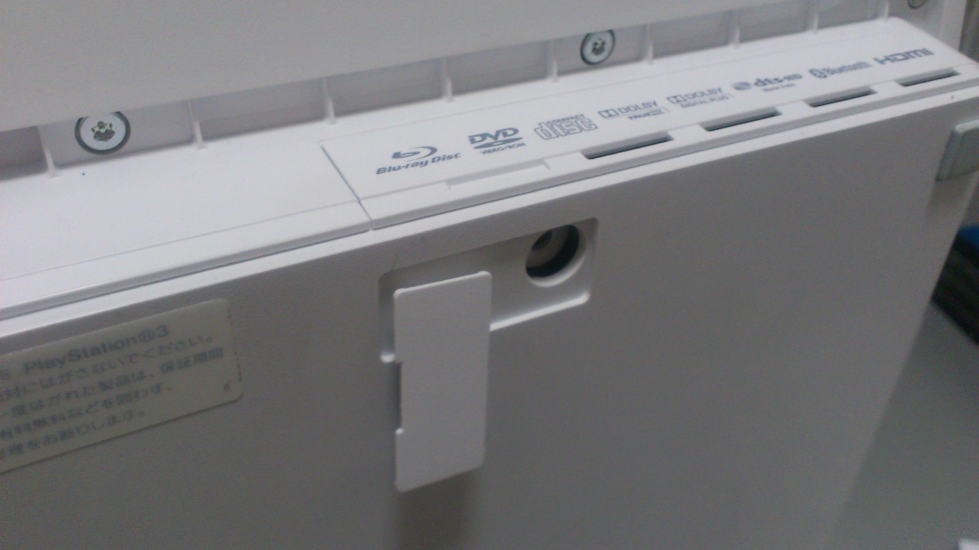 SSD07.jpg