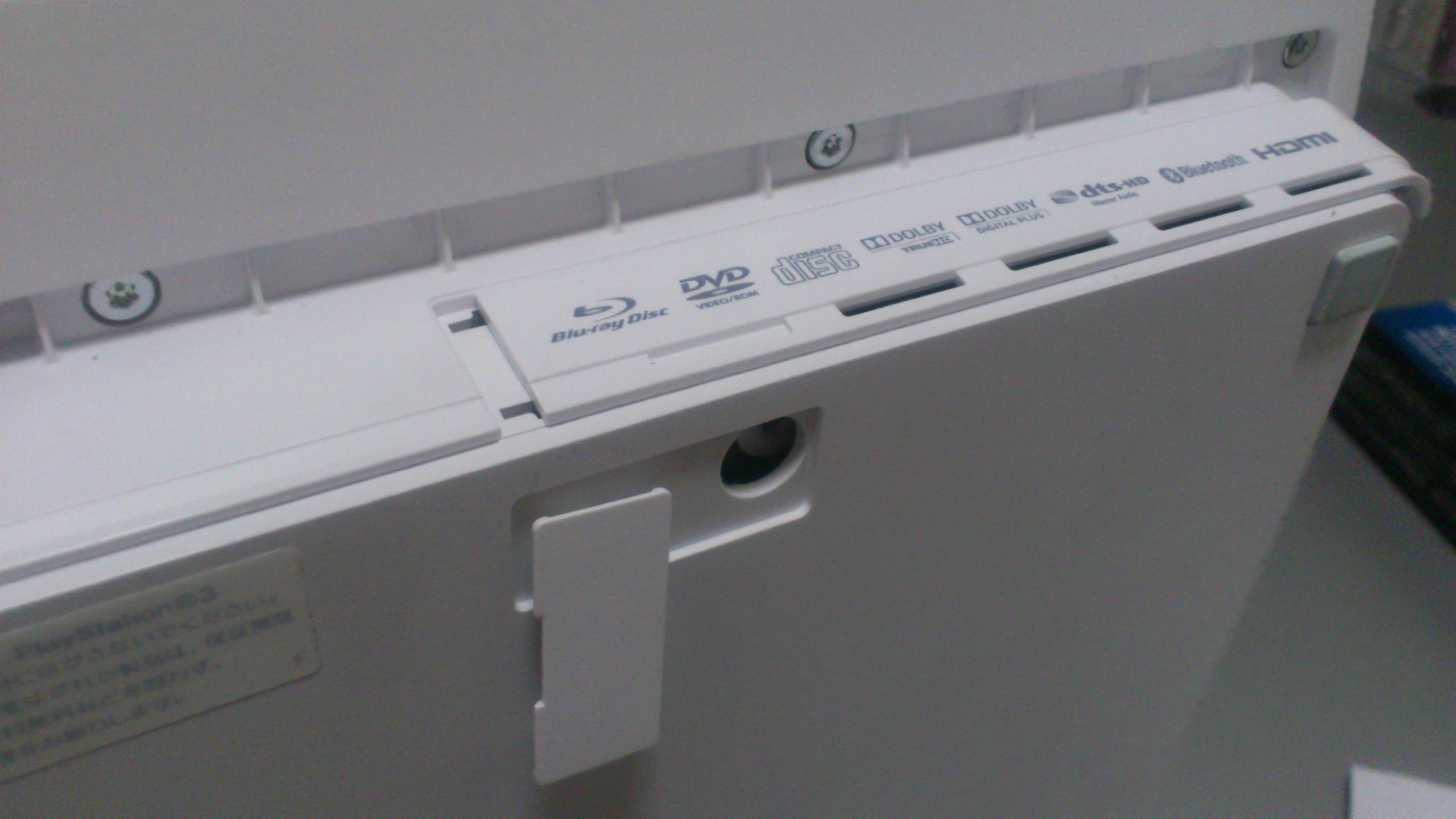 SSD08.jpg