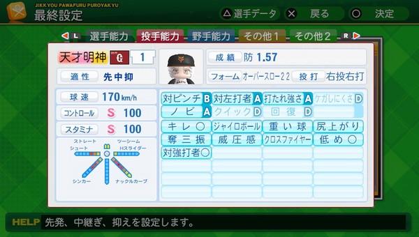 2015-07-06-201108.jpg