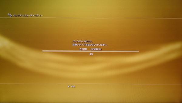 PS3SSD001.jpg