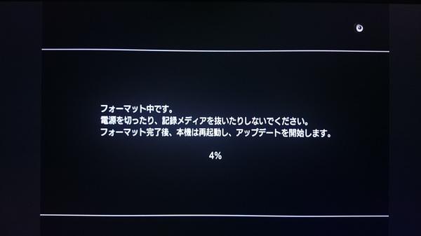 PS3SSD007.jpg