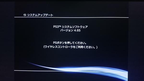 PS3SSD008.jpg